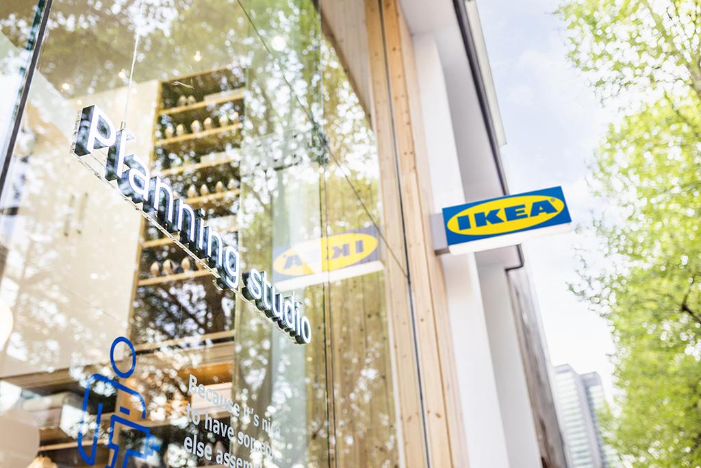 Butikskonceptet IKEA Planning Studio finns redan idag i storstäder som London, Köpenhamn och New York. Nu har turen kommit till Bromma och Stockholm.